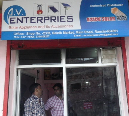 A.V. ENTERPRISES IN RANCHI