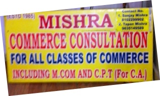 BEST COMMERCE FACULTY IN RANCHI