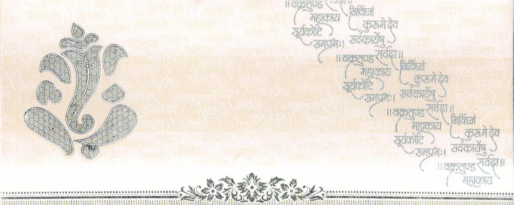 DESIGNER WEDDING CARDS IN PATNA