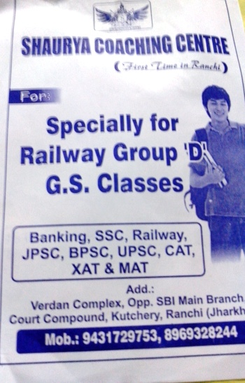 FULLY PREPARATION FOR IBPS IN RANCHI