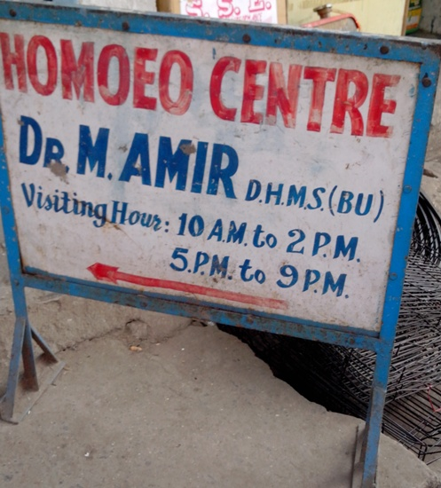 BEST HOMEO CLINIC IN RANCHI