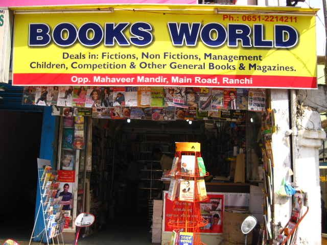 BOOKS WORLD IN RANCHI BOOKS