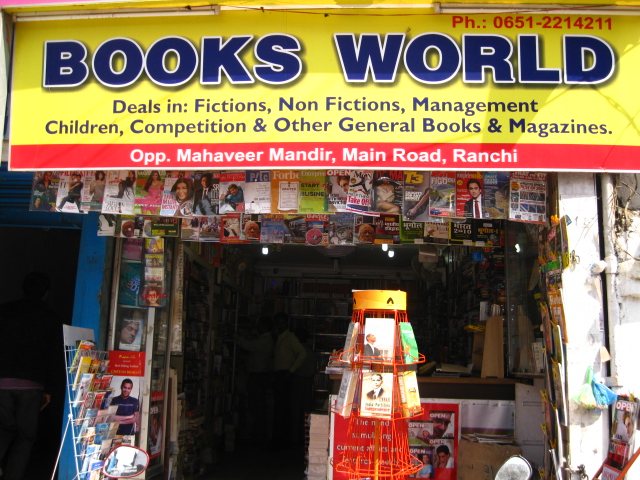 FICTIONS BOOKS IN RANCHI