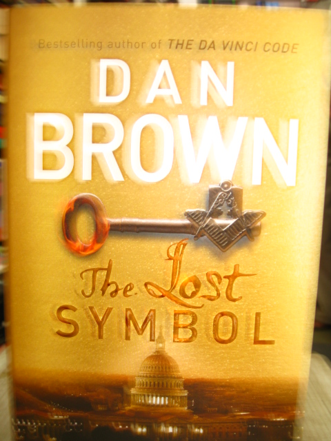 DAN BROWN IN RANCHI BOOKS
