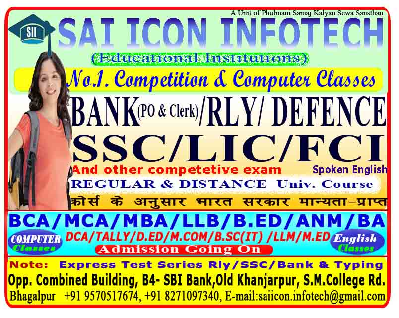 SAI ICON INFOTECH IN BHAGALPUR
