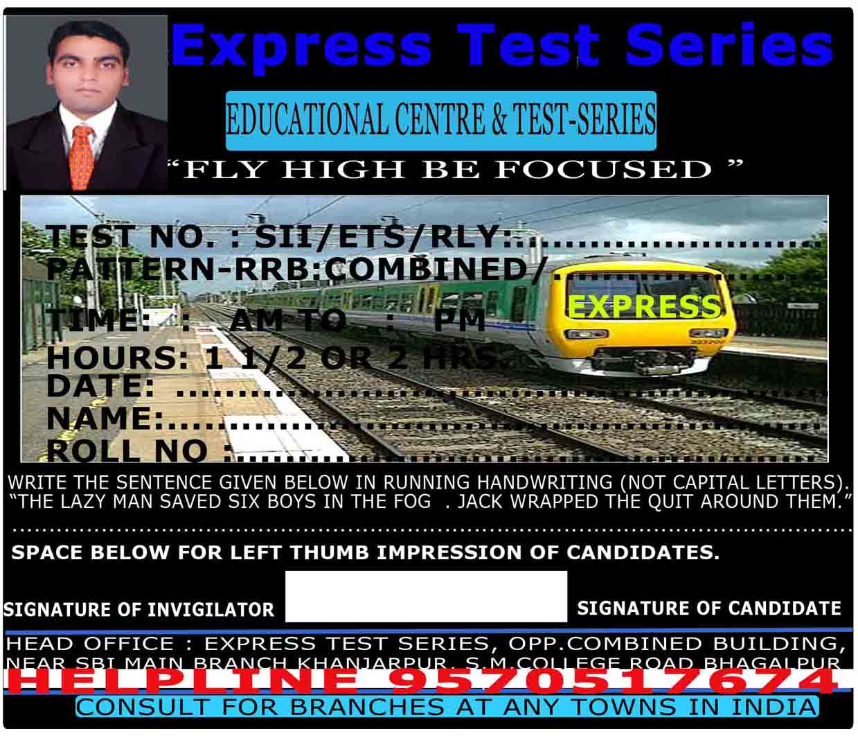 RAILWAY TEST SERIES (EXPRESS TEST)