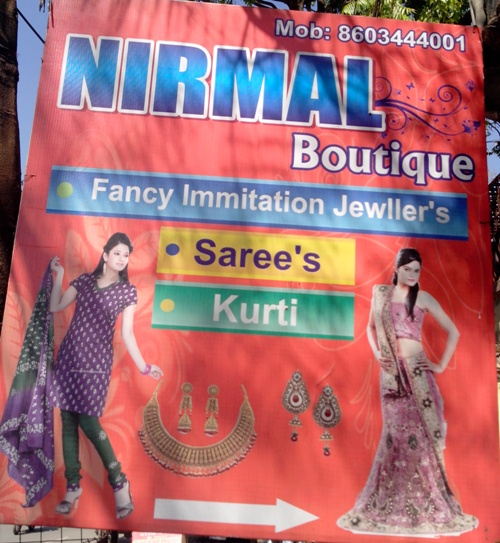 BEST BOUTIQUE SHOP IN RANCHI