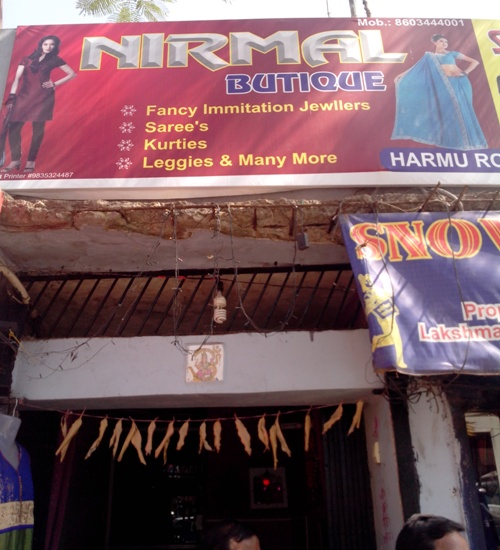 NIRMAL BOUTIQUE IN RANCHI