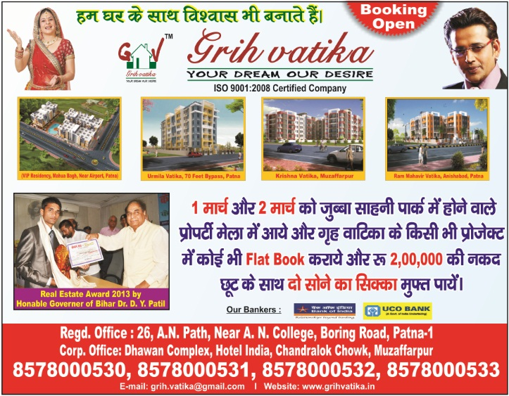 GRIH VATIKA BOOKING OFFER