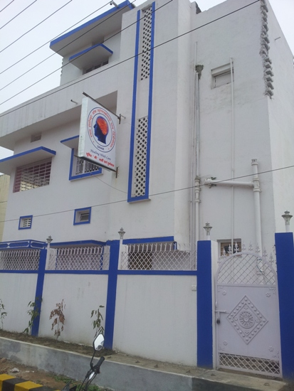 INSTITUTE OF NEUROPSYCHIATRY,PATNA
