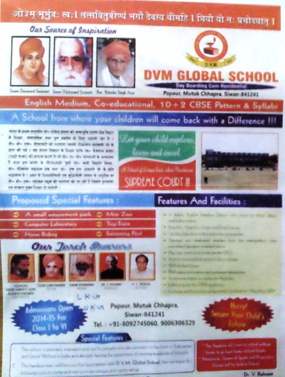 DVM GLOBAL SCHOOL IN SIWAN BIHAR