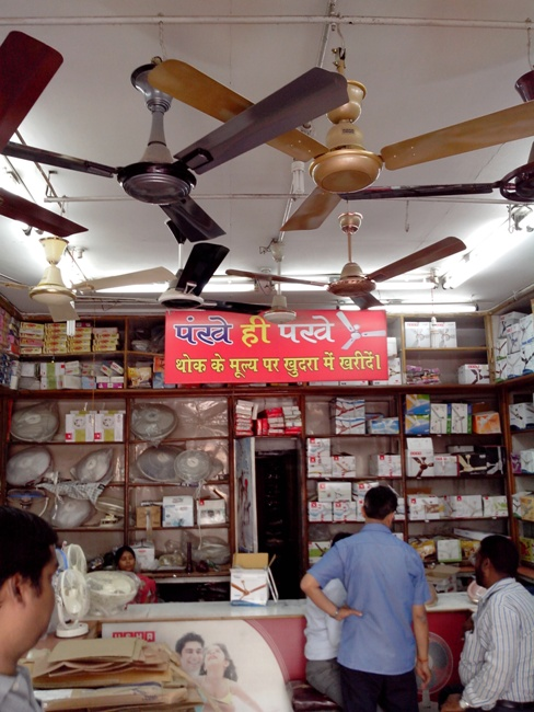 HAVELS FAN SHOP IN RANCHI