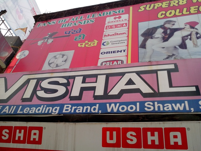 VISHAL SHOP IN RANCHI