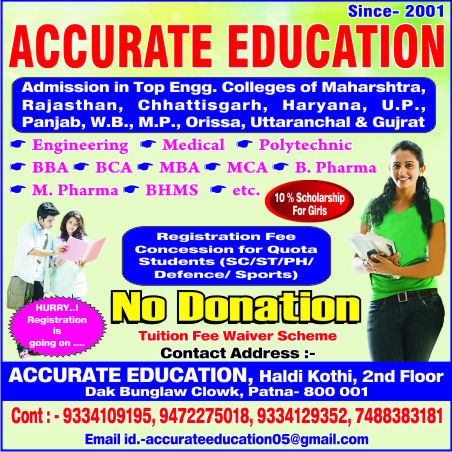 TOP EDUCATION CONSULTANT IN PATNA