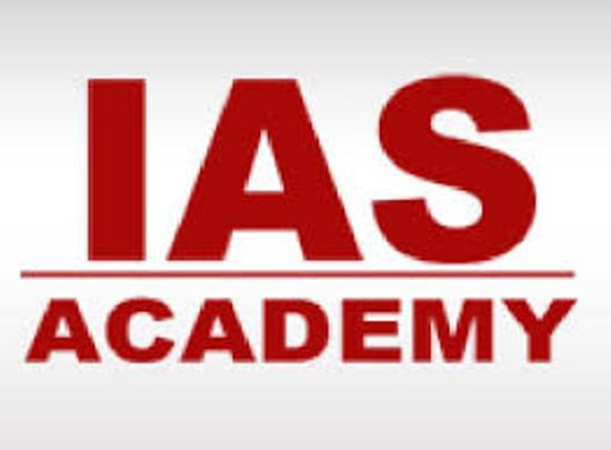 BEST IAS COACHING CENTRE IN PATNA