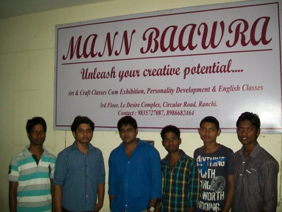 ENGLISH CLASSES IN RANCHI