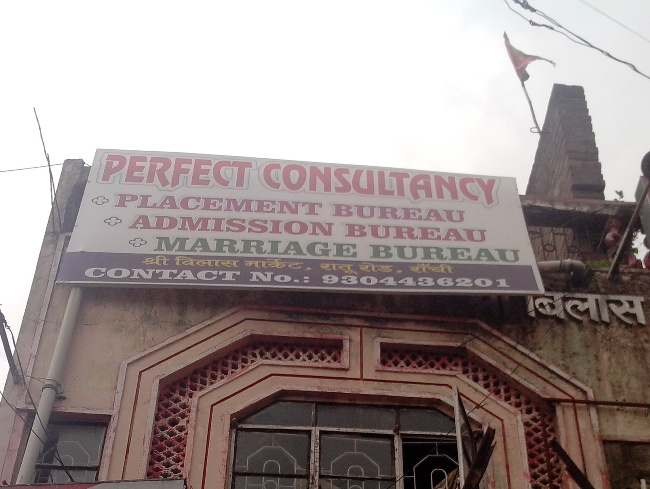 PERFECT CONSULTANCY IN RANCHI