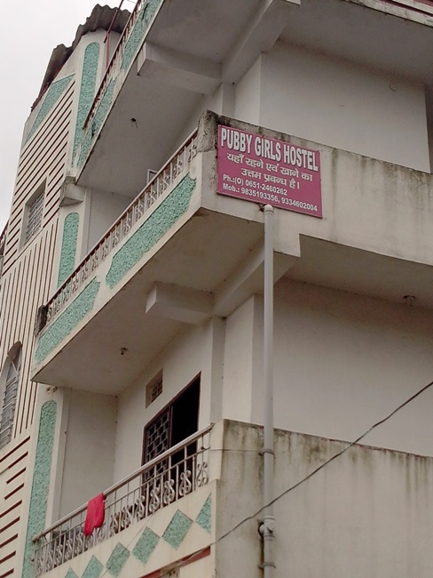 Girls Hostel in Bahu Bazar ranchi