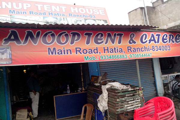 ANUP TENT HOUSE IN HATIA, RANCHI