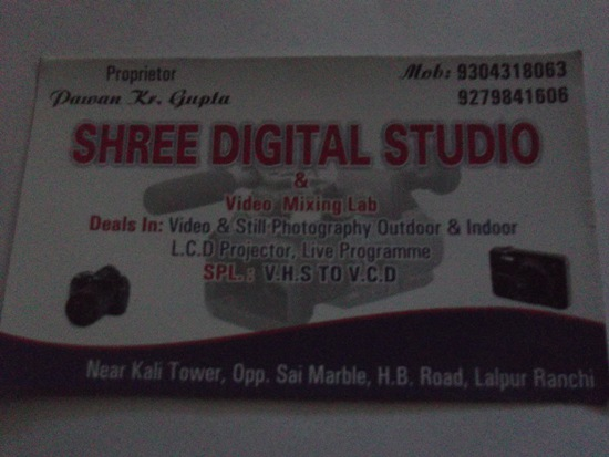 SHREE DIGITAL STUDIO IN RANCHI
