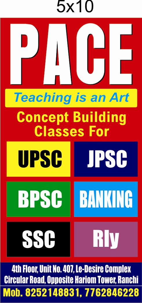 BANKING & SSC.COACHING CLASS IN RANCHI
