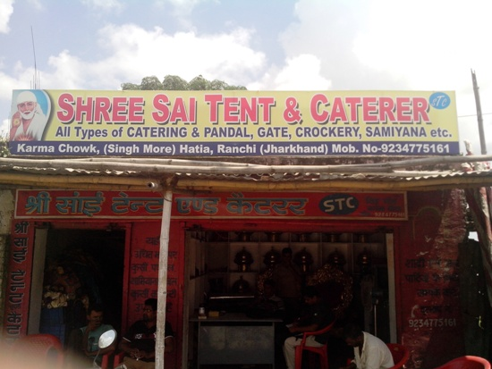 SHREE SAI CATERER SINGH MORE IN RANCHI