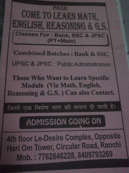 INSTITUTE FOR BPSC JPSC & UPSC IN RANCHI