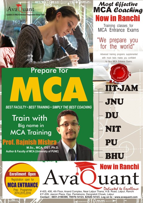 MCA ENTRANCE INSTITUTE IN RANCHI