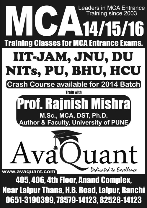 BEST MCA ENTRANCE INSTITUTE IN RANCHI