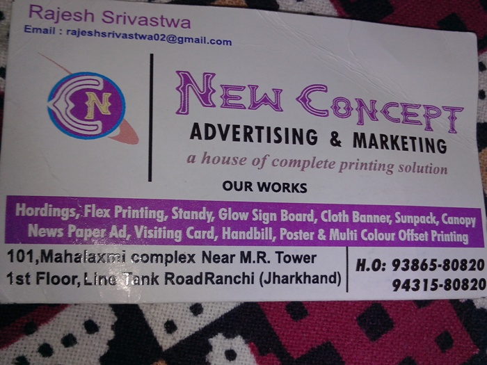 TOP VISITING CARD SERVICES IN RANCHI