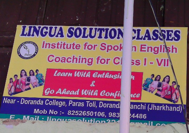Spoken English in Doranda Ranchi