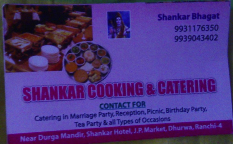 SHANKAR COOKING AND CATERERS RANCHI