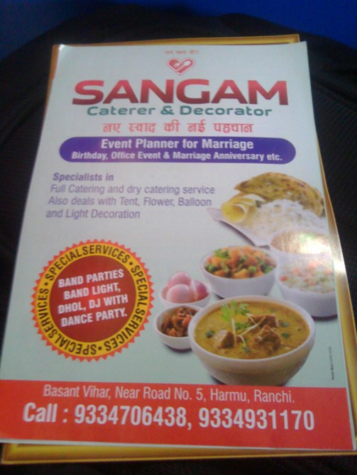 SANGAM CATERER & DECORATOR IN RANCHI