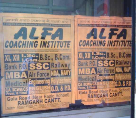 RAILWAY COACHING INSTITUTE IN RAMGARH