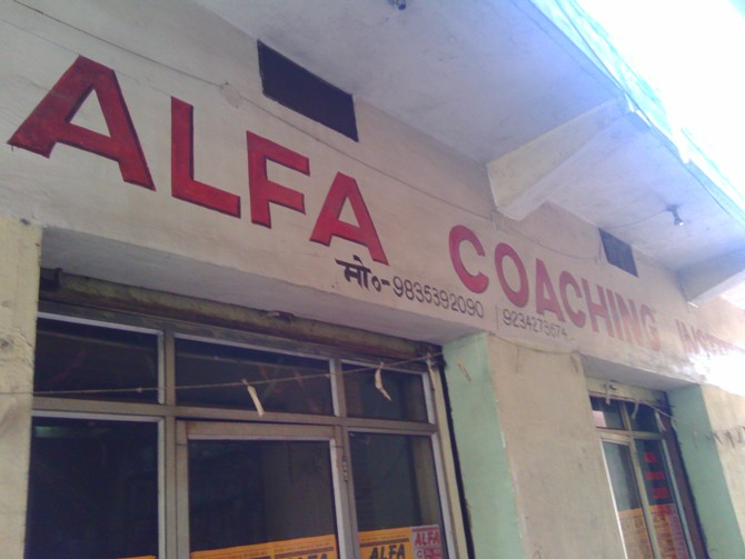 ALFA COACHING INSTITUTE IN RAMGARH