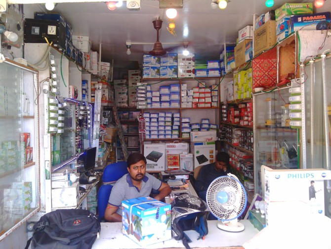 ELECTRICAL SHOP  IN RANCHI