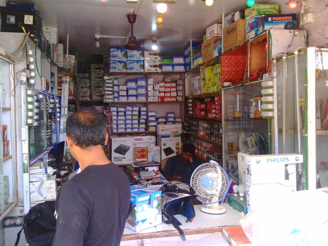 ELECTRICAL ACCESSORIES IN RANCHI