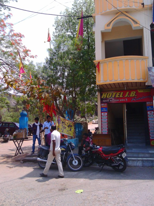 CHEAP AND BEST HOTEL IN RAMGARH