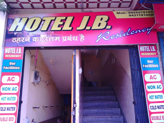 HOTEL WITH LOADING AND FOODING IN RAMGARH