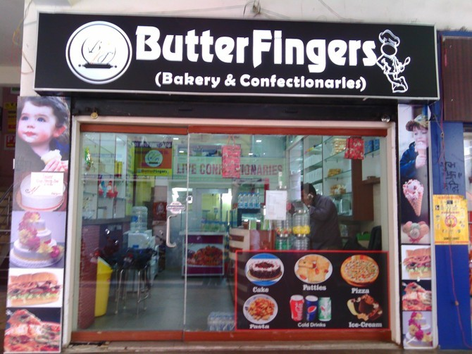 BAKERY SHOP IN RANCHI