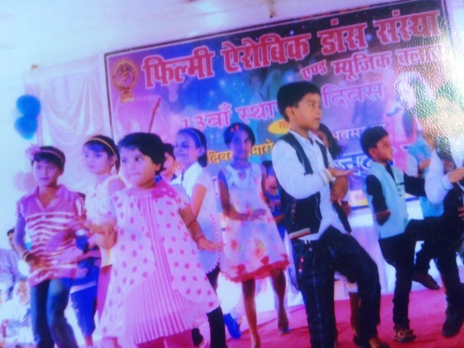 DANCE INSTITUTE IN RAMGARH