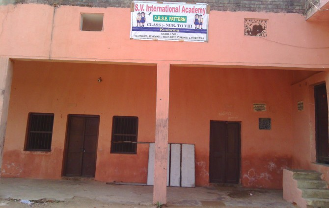 ENGLISH MEDIUM SCHOOL IN JHARKHAND