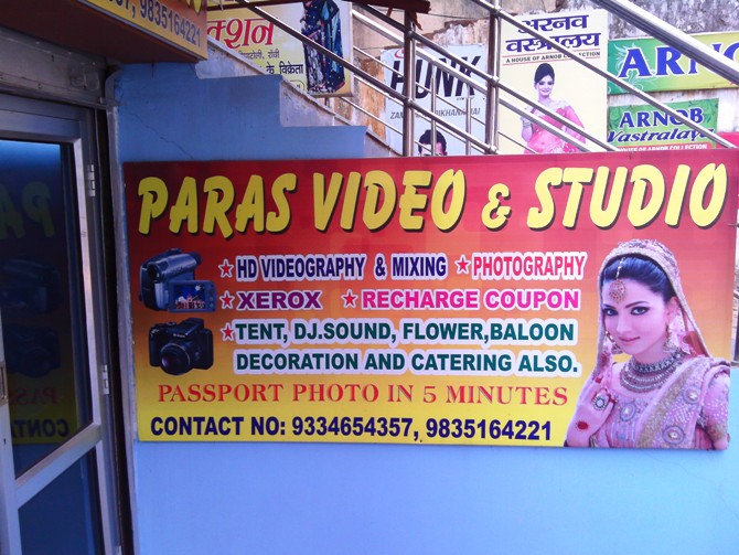 PARAS VEDIOGRAPHY IN RANCHI