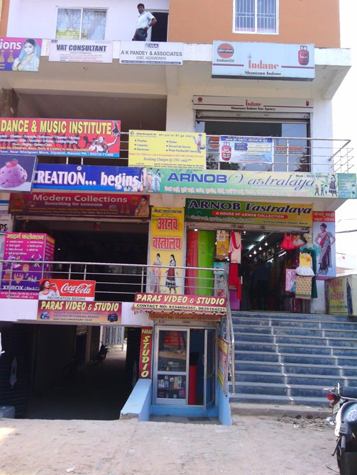 BEST VEDIOGRAPHY IN RANCHI