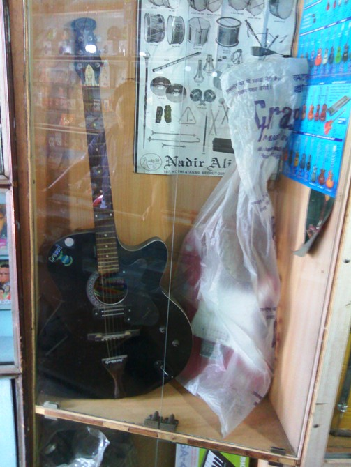 GUITAR INSTRUMENT SHOP IN RANCHI