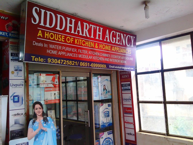 siddharth agency in ranchi