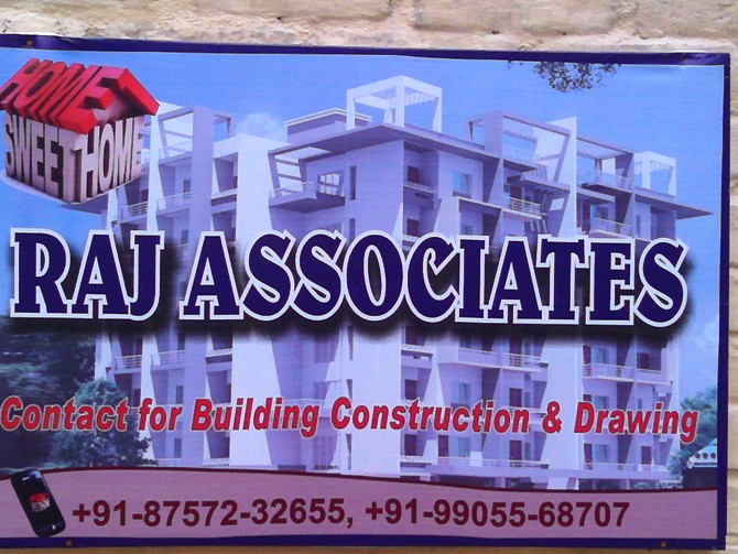 ALL TYPE OF CONSTRUCTION DESIGNER & BUILDING DESIGNER I