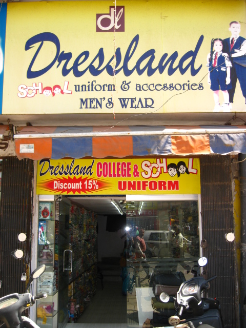 BOYS UNIFORM IN DRESSLAND