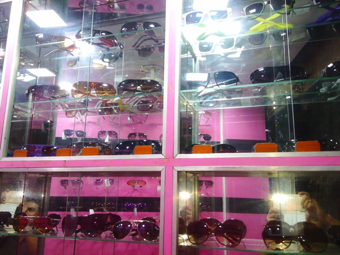 Sunglasses shop in Ramgarh