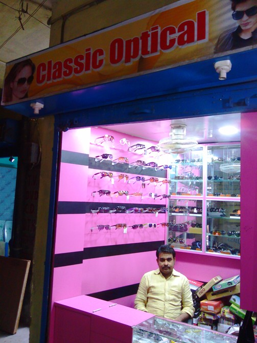 Goggles shop in Ramgarh